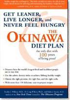 book_okinawa